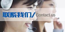 泰安领航土工合成材料有限公司